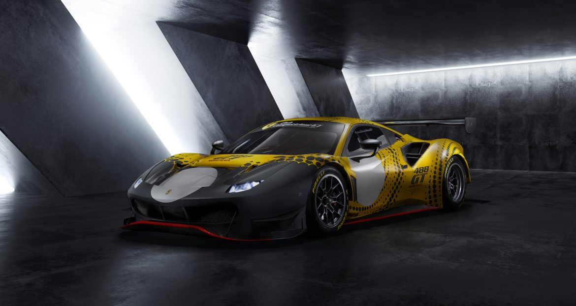 The new limited edition Ferrari 488GT